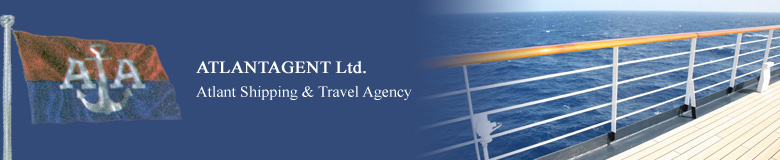 Atlantagent Shipping & Travel Agency